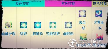 QQ截图20130412213951.png