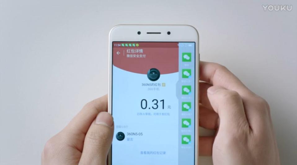 【视频】交互逻辑的变革--360N5首发宣传片