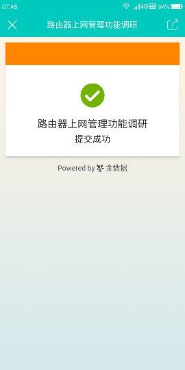 Screenshot_2018-08-16-07-45-04_compress.png