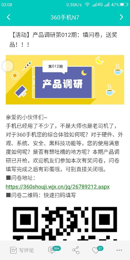Screenshot_2018-08-18-03-08-56.jpg
