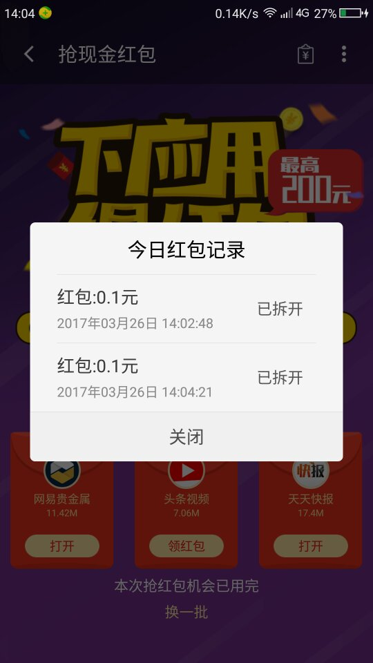 Screenshot_2017-03-26-14-04-36_compress.png