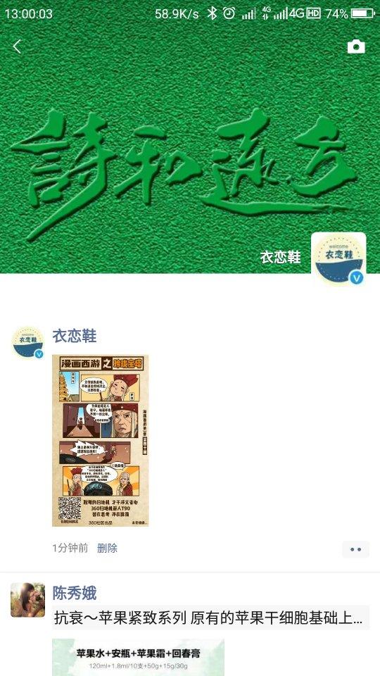 Screenshot_2019-09-18-13-00-07_compress.png