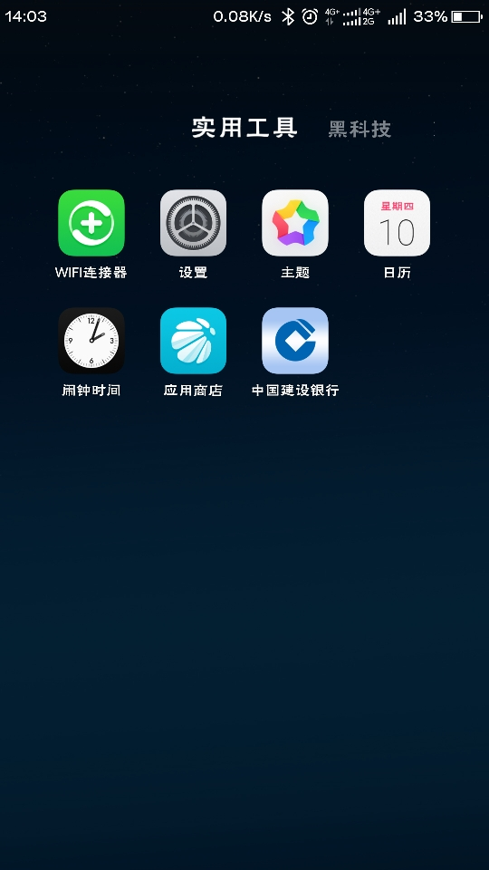 Screenshot_2019-01-10-14-03-22.jpg