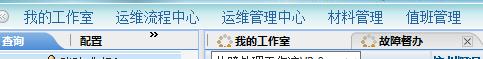 子網頁在轉圈,不能顯示全部內容,相同的網址在另臺電腦就能打開