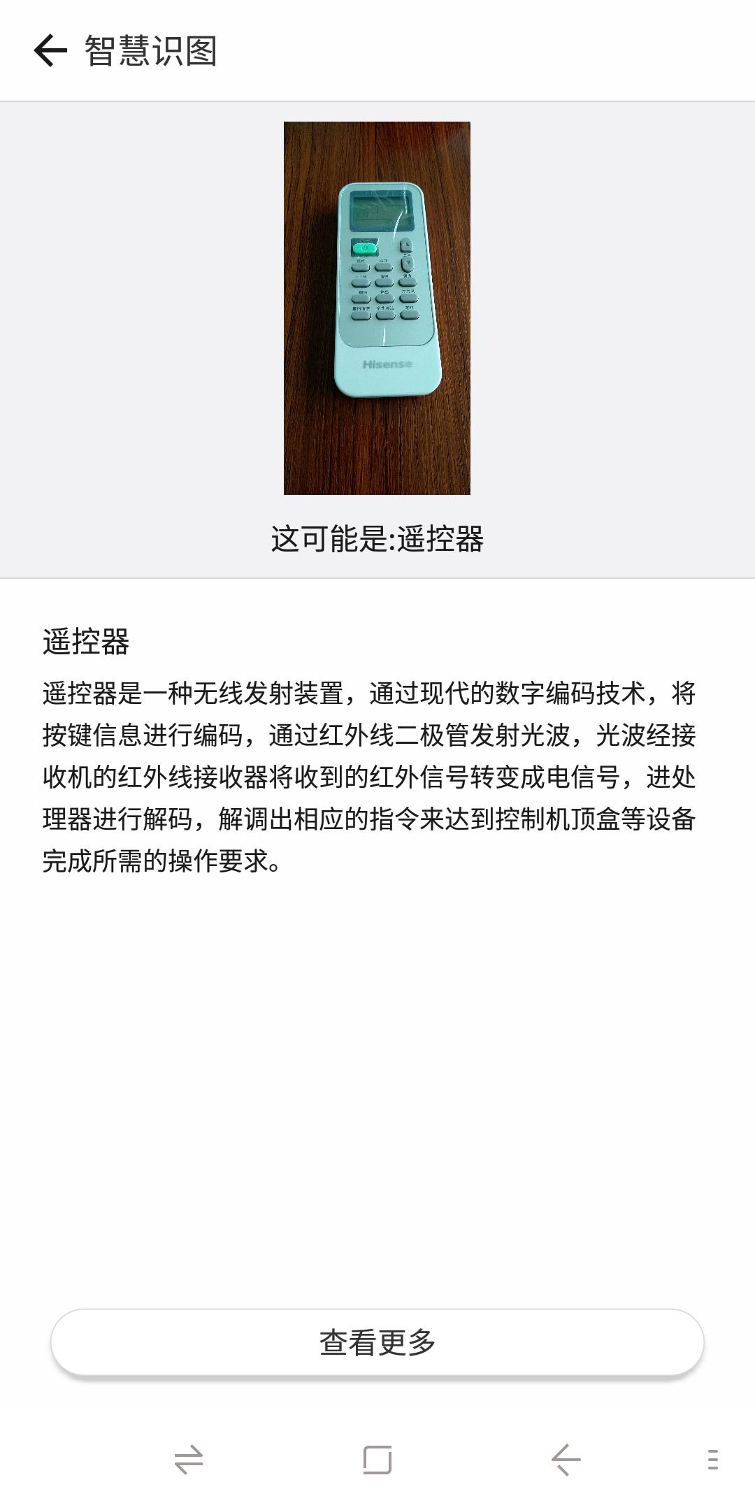 Screenshot_2018-08-21-15-27-00.png
