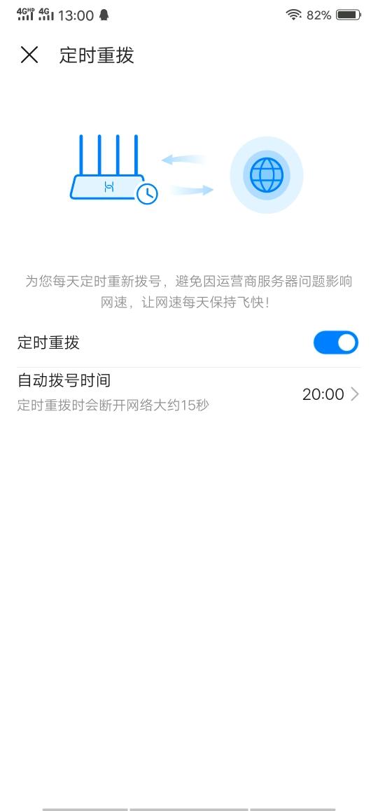 Screenshot_20190425_130057.jpg