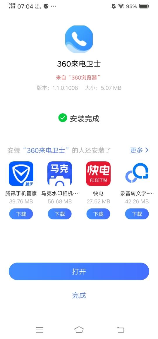 Screenshot_20210830_070400.jpg