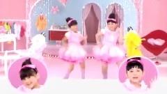 大小姐 舞蹈版