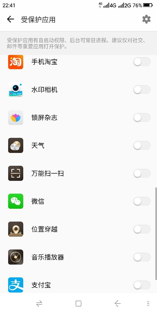 Screenshot_2018-06-12-22-41-27.jpg