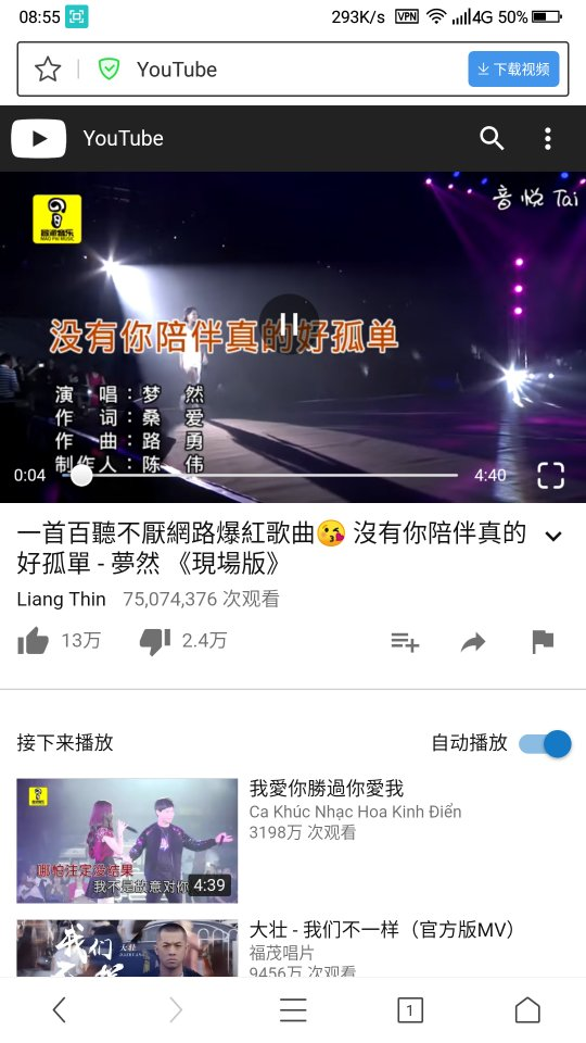 Screenshot_2018-11-04-08-55-36_compress.png