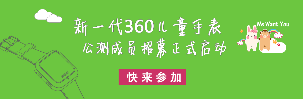 1280X420banner图-论坛.png