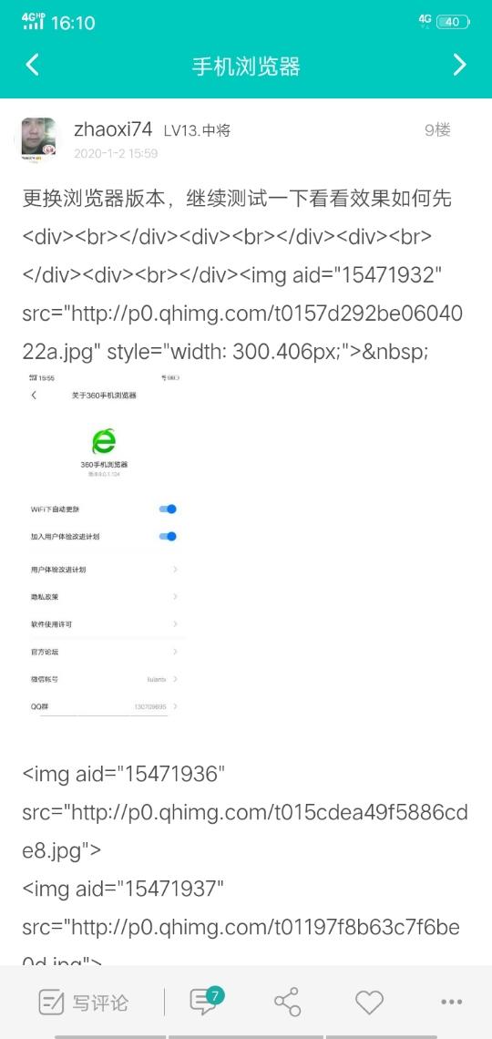 Screenshot_20200102_161004.jpg