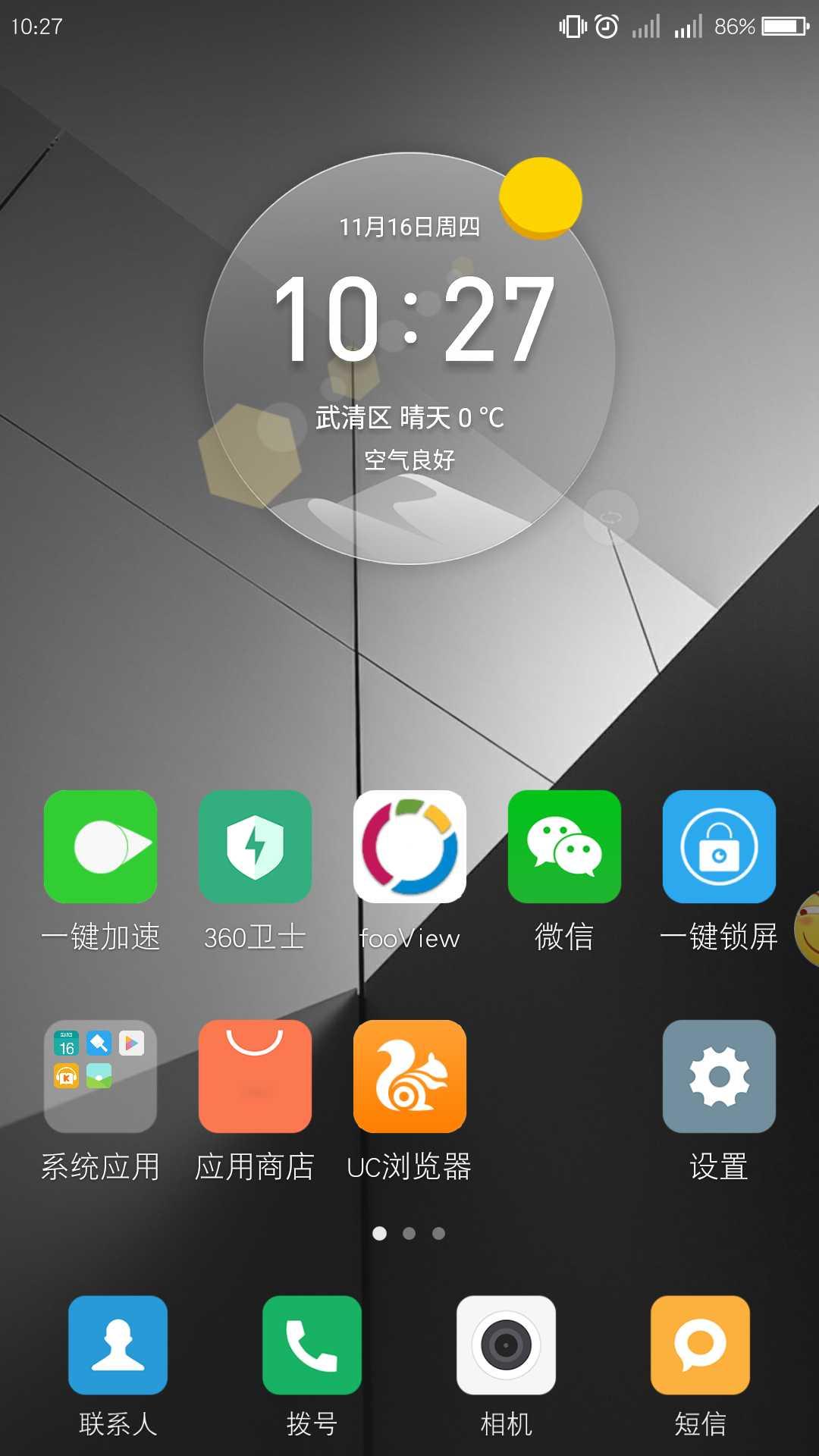 Screenshot_2017-11-16-10-27-18_comps.jpg
