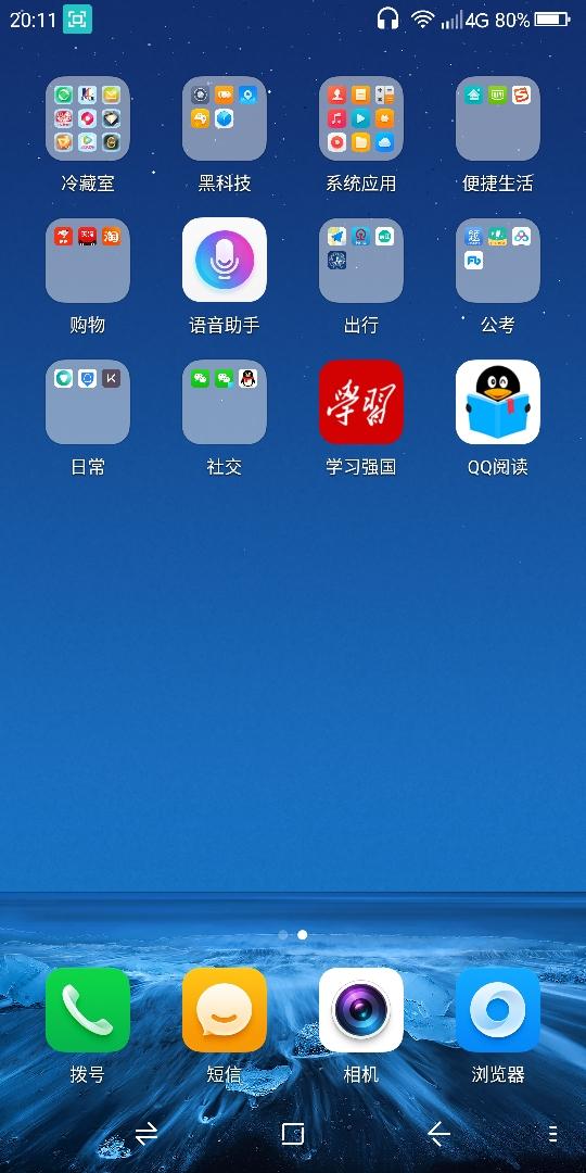 Screenshot_2020-08-10-20-11-51.jpg