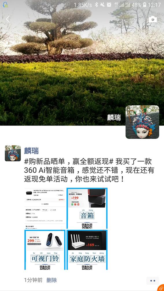 Screenshot_20190403-121756_WeChat.jpg