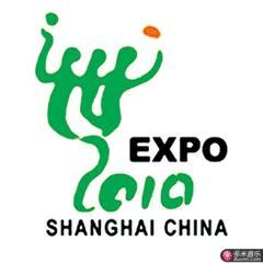 中国2010年上海世博会会歌征集 2007年度十佳歌曲