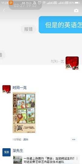 Screenshot_2021-09-11-11-24-58_compress.png