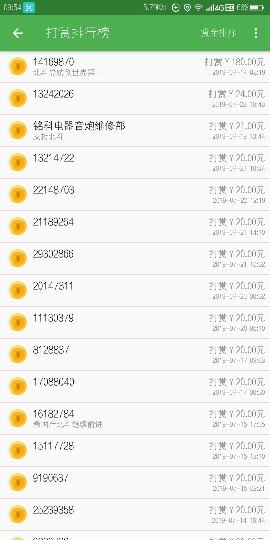 Screenshot_2019-08-07-09-54-30_compress.png
