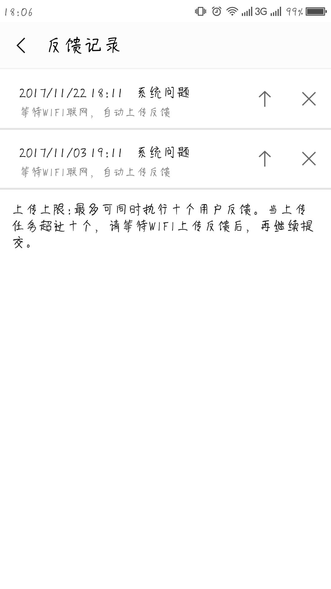 Screenshot_2017-11-22-18-06-22.png