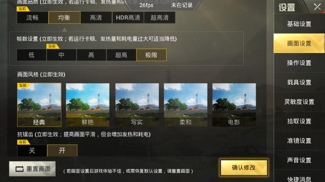 Screenshot_2019-01-27-13-39-43.jpg