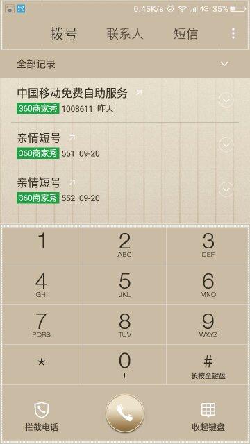 Screenshot_2016-09-23-21-33-36_compress.png