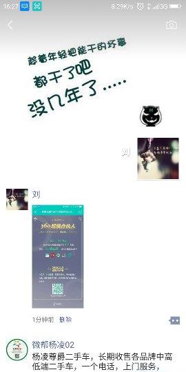 Screenshot_2018-10-31-16-27-40_compress.png