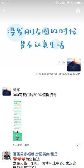 Screenshot_2021-10-12-14-10-32_compress.png
