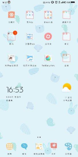 Screenshot_2018-11-18-16-53-30_compress.png