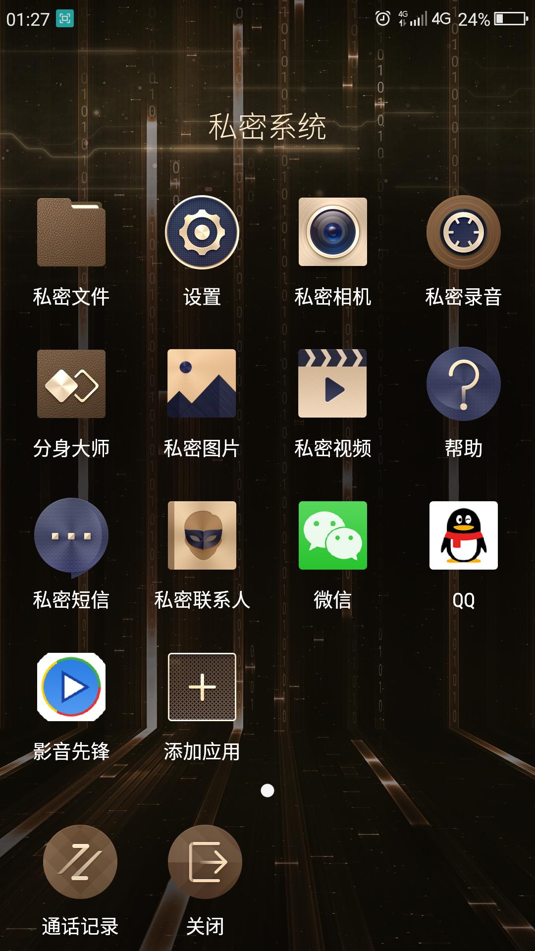 Screenshot_2016-11-03-01-27-15.png