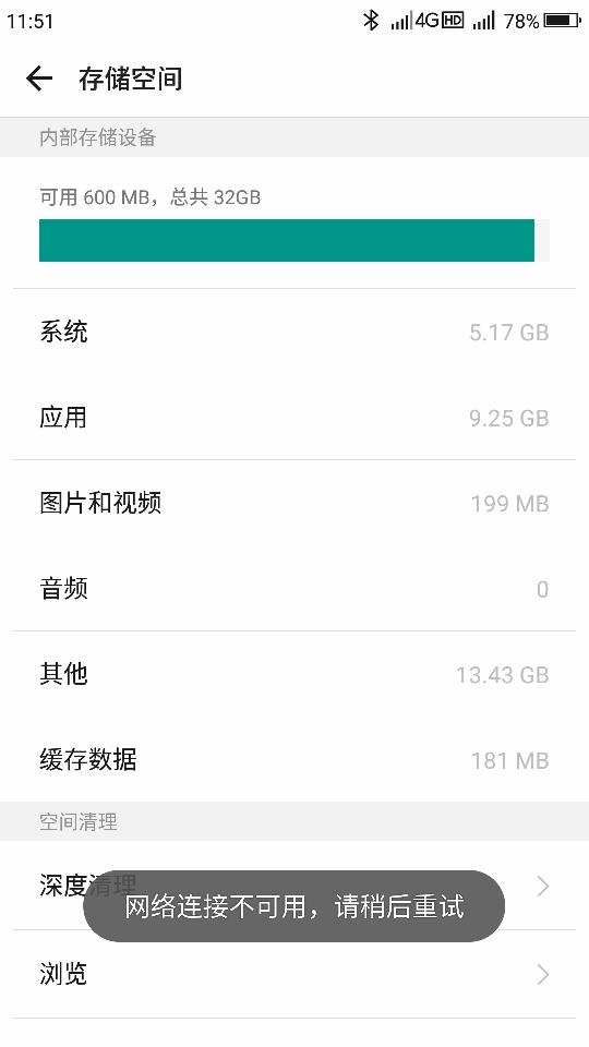 Screenshot_2018-06-02-11-51-49.jpg