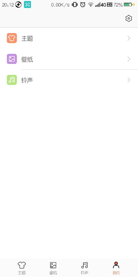 Screenshot_2019-05-29-20-12-18.jpg