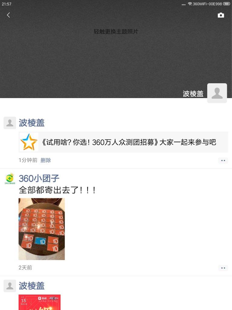 Screenshot_2019-07-17-21-57-50-946_com.tencent.mm_compress.png