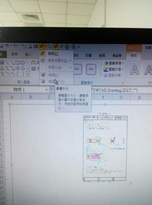 从CAD不了到EXCEL档,裁剪复制标准,点家装cad施工图图片图片