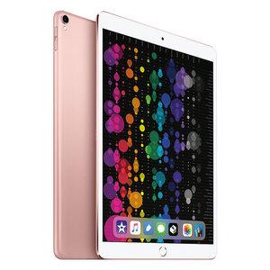 苹果【iPad Pro 10.5寸(17年新款)】WIFI版 玫瑰金 64G 国行 95成新