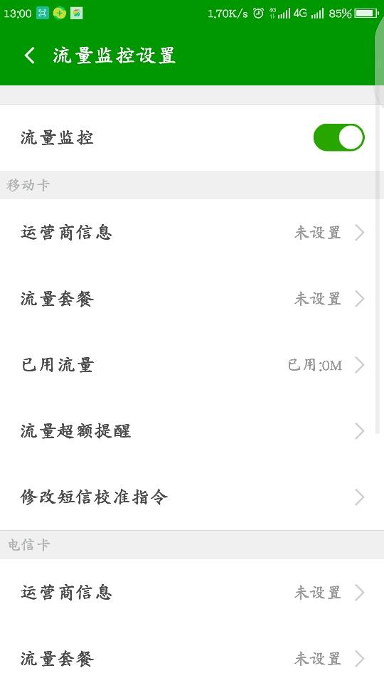 Screenshot_2017-08-13-13-00-33.jpg