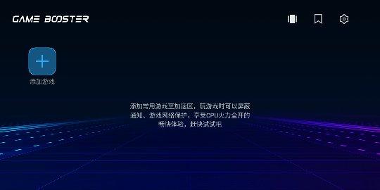 Screenshot_2018-10-14-19-31-53_compress.png