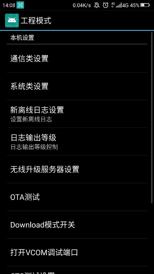 Screenshot_2019-01-09-14-08-03.jpg
