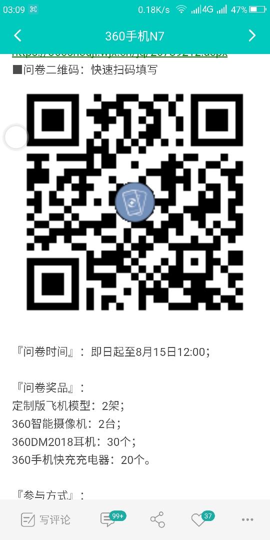 Screenshot_2018-08-18-03-09-09.jpg