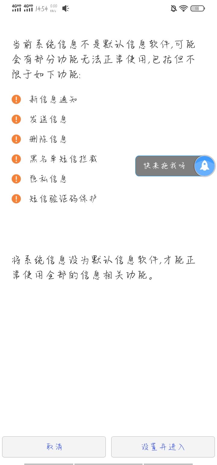 Screenshot_20201113_145447.jpg