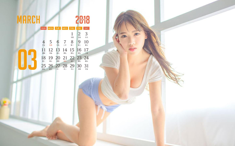 2018年三月日历美女高清桌面壁纸
