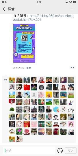 Screenshot_2020-04-17-09-37-24-176_微信_compress.png