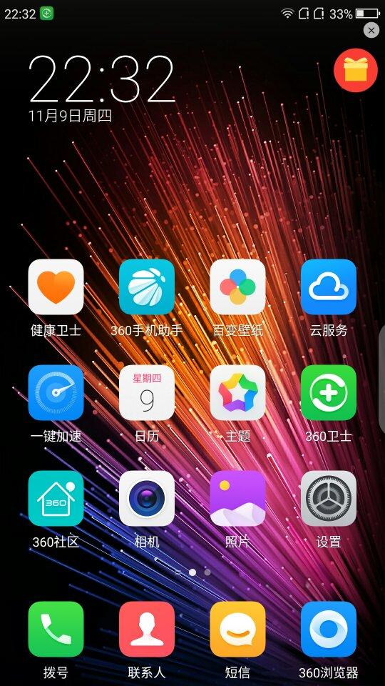 Screenshot_2017-11-09-22-32-34_compress.png
