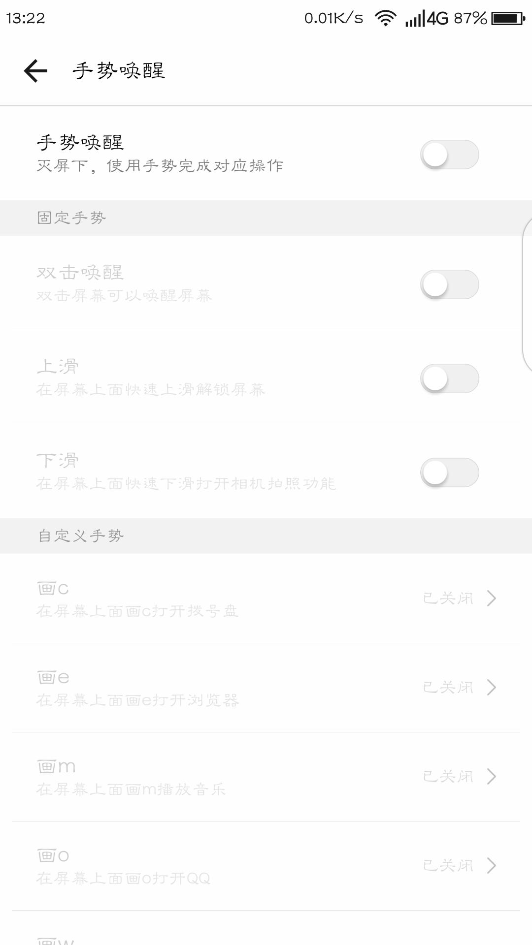 Screenshot_2018-04-21-13-22-22.png