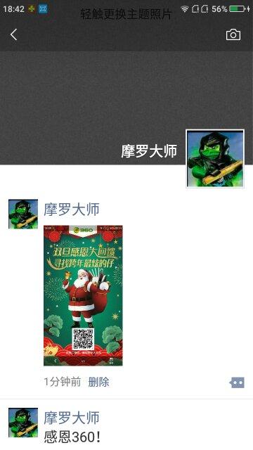 Screenshot_2018-12-24-18-43-00_compress.png