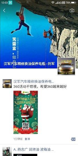 Screenshot_2018-12-25-12-03-31_compress.png