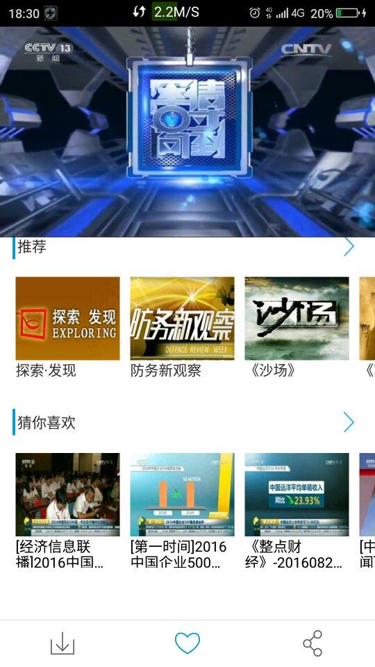 Screenshot_2016-09-04-18-30-26_compress.png