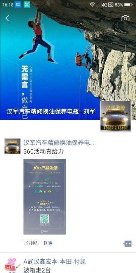 Screenshot_2018-10-31-16-18-59_compress.png