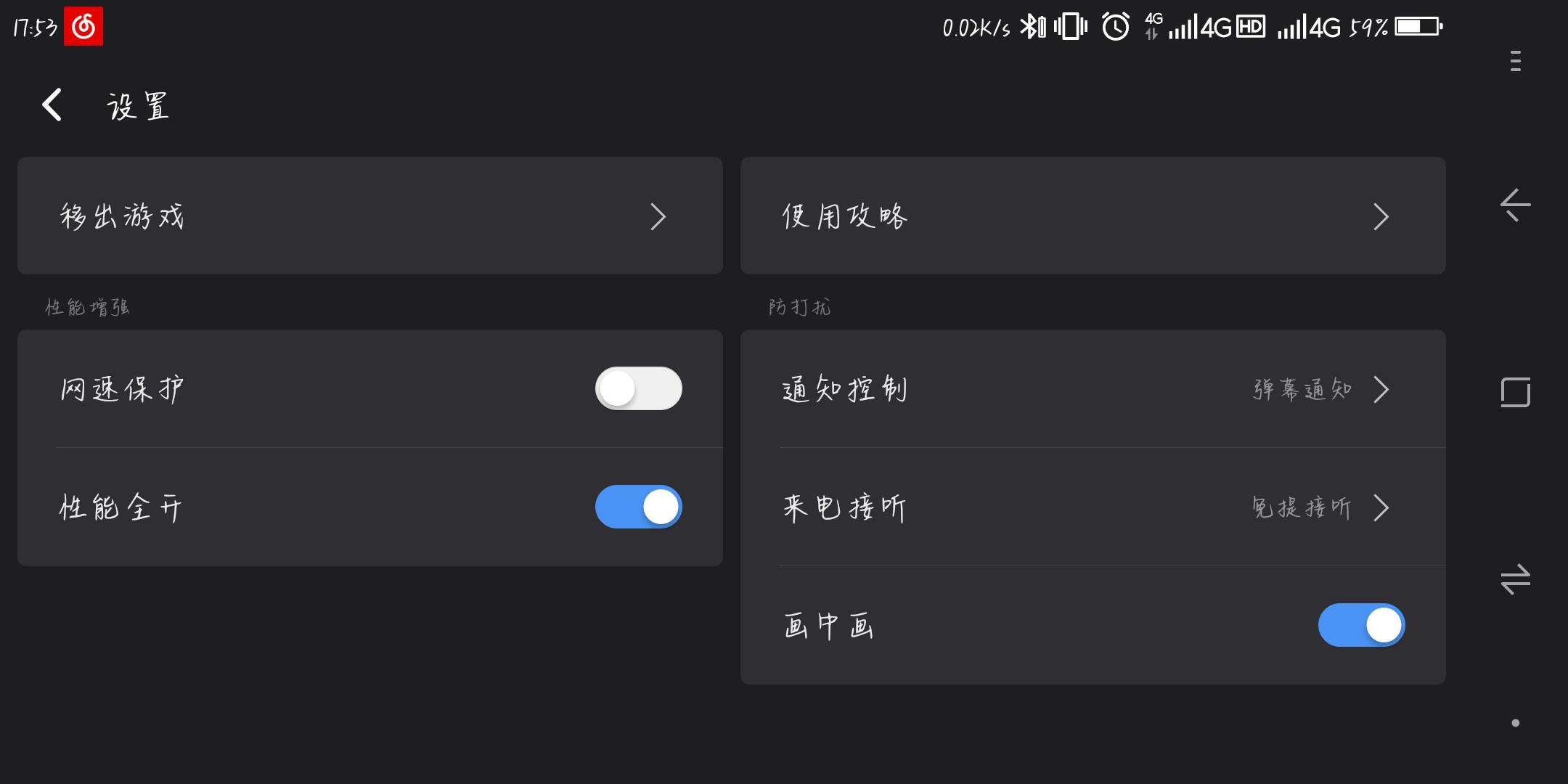 Screenshot_2019-05-09-17-54-04.png