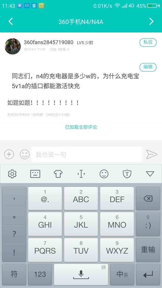Screenshot_2019-06-01-11-43-33_compress.png