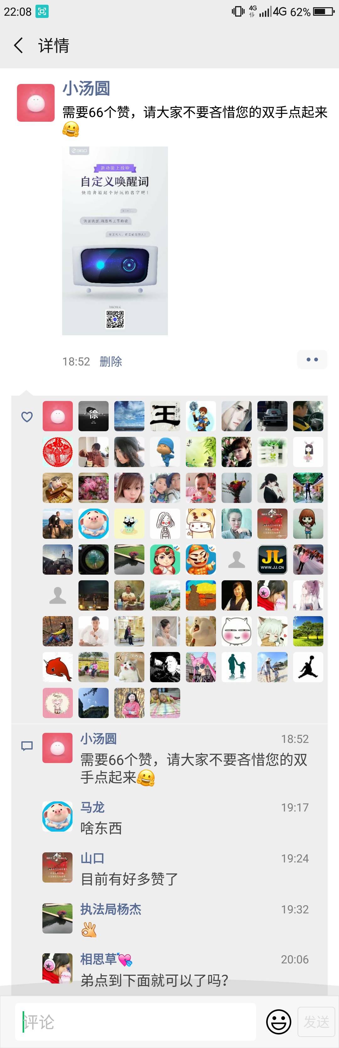 Screenshot_2019-04-16-22-08-15_compress.png